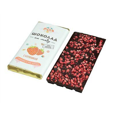 Dark Chocolate Strawberry Organic Sugar Free Honey-Based 70 g