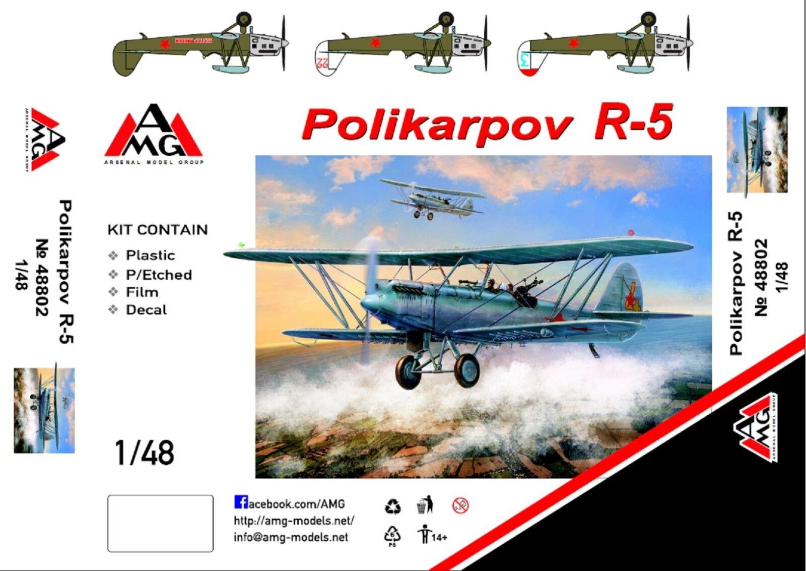 1 48 Polikarpov R-5 (plastic + PE, resin parts) - NEW AMG