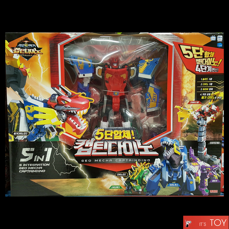 Geo Mecha 5 INTEGRATION CAPTAINDINO Captain Dino Mega Transformer Dinosaur Robot