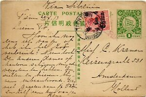 CHINA-1913-Flag-Postal-Card-Cover-PC-Tientsen-Deutsche-Post-to-Netherlands