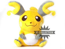 POKEMON RAICHU PELUCHE GRANDE 35 CM pupazzo pikachu pichu 26 figure plush doll x
