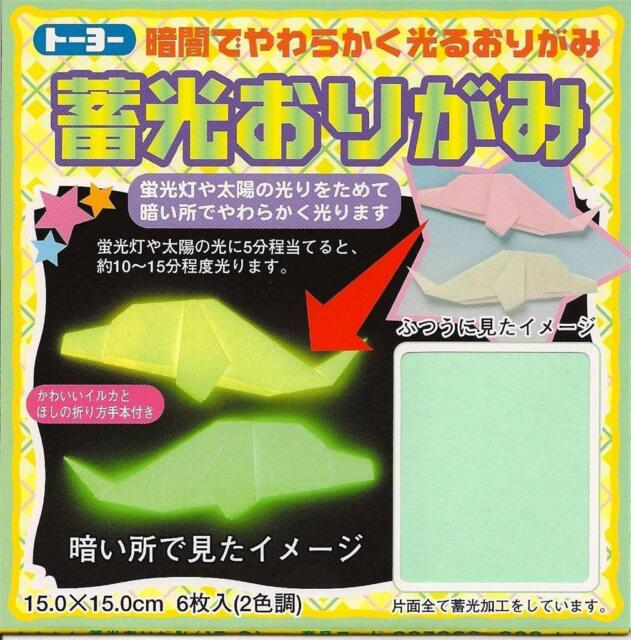 Glow in Dark Origami Folding Paper 15cm 6 sheets S-3586