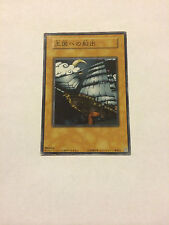YUGIOH VOYAGE TO THE KINGDOM JAPANESE PROMO MODERATE PLAY PEGASUS STARTER DECK