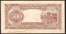 CHINA  Central Reserve Bank 500 Yuan  1942