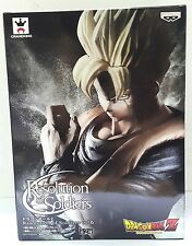 BANPRESTO RESOLUTION OF SOLDIERS vol.6 DRAGON BALL Z SON GOHAN (FUTURE)