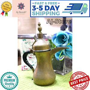 Dallah Coffee Pot Antique Brass Arabic Islamic Middle Eastern Copper Bedouin