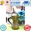 miniature 1 - Dallah Coffee Pot Antique Brass Arabic Islamic Middle Eastern Copper Bedouin