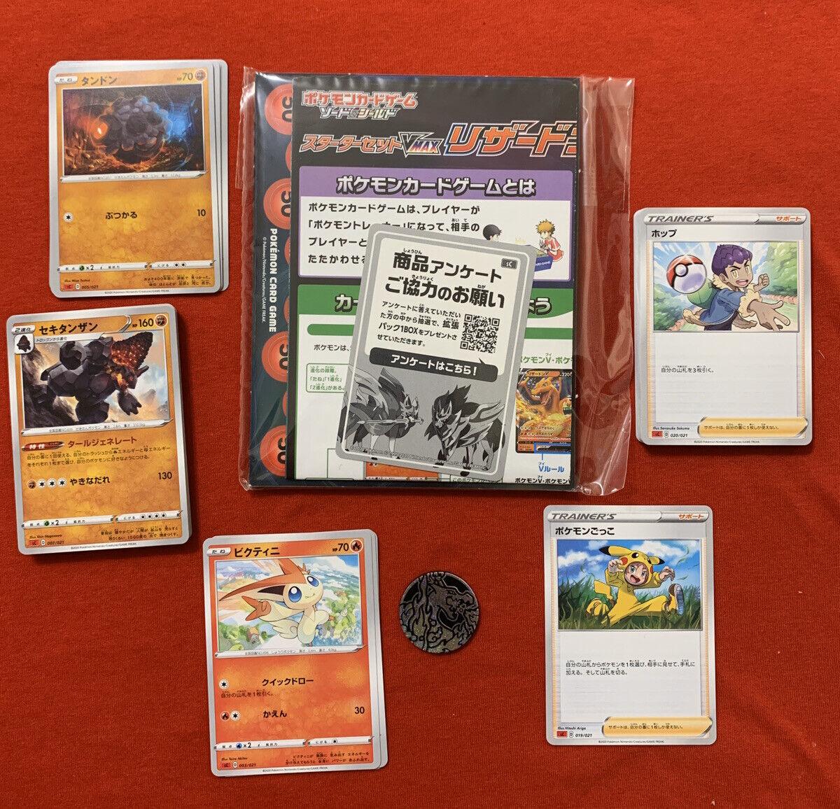 Free Charizard Paper Mat /& More Pokemon Card Gigantamax Charizard V max Coin