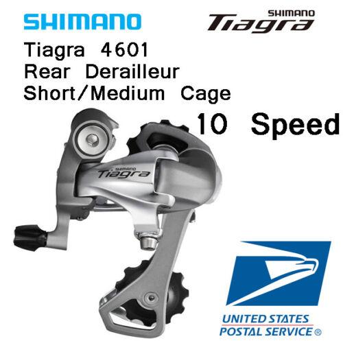 Medium Cage Road Bike Shimano RD-4601 Tiagra Rear Derailleur 10 Speed Short