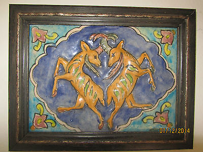 Rare Antique Qajar  Persian Fine Art Tile- One of the kind