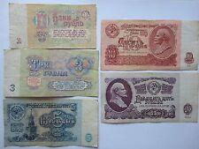 Russland Banknoten,Geld Konvolut Ruble 1-3-5-10-25 рубль ,Sammeln,Rubl