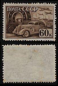 Russia-USSR-1941-SC-822-MNH-perf-12-1-2-c5548