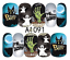 Nail-Art-Stickers-Transfers-Decals-Halloween-Ghosts-Bats-Pumpkins-Skulls-Blood miniatuur 14