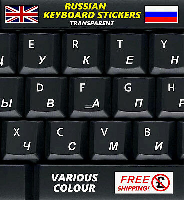 Adesivi Tastiera Russo Bianco Trasparente Lettera Computer Laptop Stiller +-