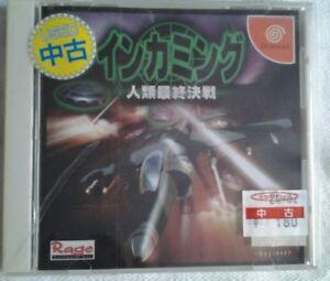 INCOMING HUMANITY LAST BATTLE NTSC/JAPAN - usato RARISSIMO!!! DREAMCAST JAP - Italia - INCOMING HUMANITY LAST BATTLE NTSC/JAPAN - usato RARISSIMO!!! DREAMCAST JAP - Italia