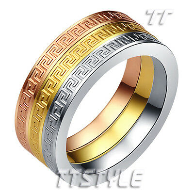 TT Stainless Steel Triple Engraved Greek Pattern Band Ring Three Colour (R286)