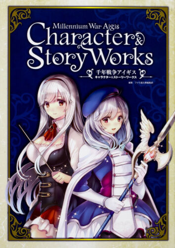 DHL//EMS Millennium War Aigis Character /& Story Works SERIAL Japan Game Art Book