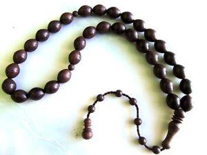 Muslem Prayer Beads (33) Oval Tamarind wood Tasbih Misbaha Subha