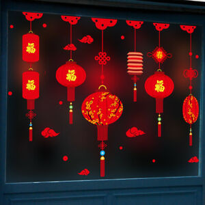 2020 Chinese New Year Red Lantern Window Wall Sticker Room ...