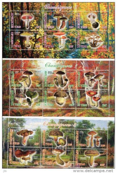 Audacieux Tchad 2012 - Les 5 Blocs Feuillets Champignons ** (numéro D'objet: #347470412)