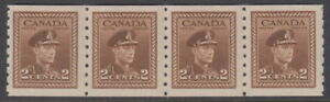 Canada #264 2¢ King George VI War Issue Coil Strip of Four Mint Never Hinged - B