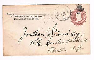 Estados-unidos-muy-cosas-sobre-2-centavos-1884-despues-de-Trenton-a4-29
