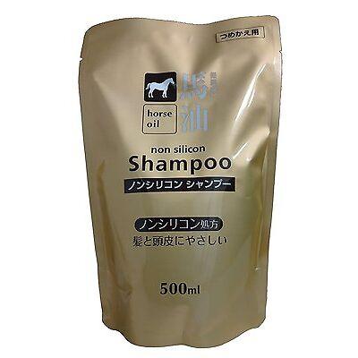 Kumano  horse oil Shampoo/Conditioner refill 500ml Shipping from Japan