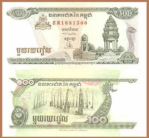Cambodia P41b Chinze 100 Riel Tapping Rubber Trees 1972 Unc Quell Summer Thirst
