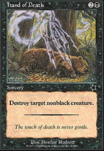 MTG *CCGHouse* Magic NM Starter 1999 Hand of Death X4