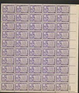 1014 Gutenberg Bible MNH Sheet CV $14.00