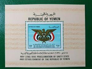 Yemen-1990-proclamation-of-unity-mini-souvenir-sheet-MNH