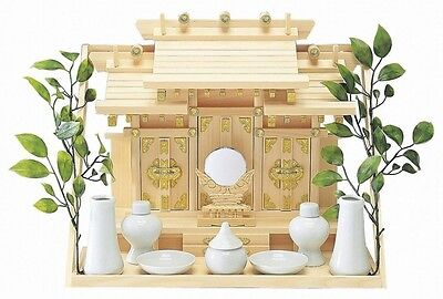 Alert Kamidana Artículo Conjunto Traje Household Shinto Estante Japonés Miniatura Superior Performance Other Asian Antiques