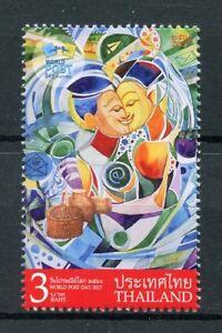 Thailande-2017-neuf-sans-charniere-journee-mondiale-de-la-poste-1-V-Set-Services-Postaux-timbres