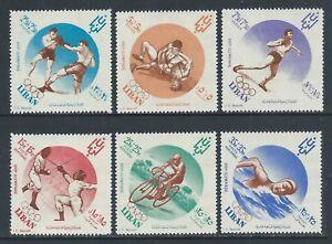 1960 LIBANO OLIMPIADI DI ROMA MNH ** - F4-10