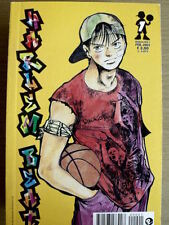 Harlem Beat - Yuriko Nishiyama n°1  - Planet Manga  [C14B]