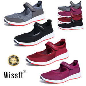 cb4d8512ba1c5 Details about Women's Slip On Walking Shoes Mesh Loafers Lightweight Mary  Jane Flat Sneakers
