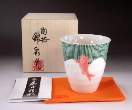 Japanese Sake Shouchu cup Imari yaki Nabeshima pattern KOI carp painted w//box
