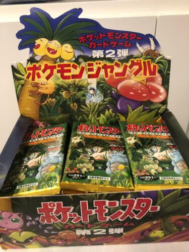 FACTORY Sealed Pokemon Japanese Jungle Booster Pack Guaranteed Holo