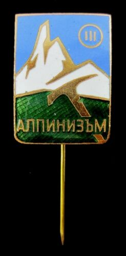 VINTAGE BULGARIAN ALPINE MOUNTAINEERING CLIBBER 3rd CLASS ENAMEL  PIN BADGE