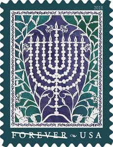 2018 50c Christmas, Happy Hanukkah Forever Scott 5338 M