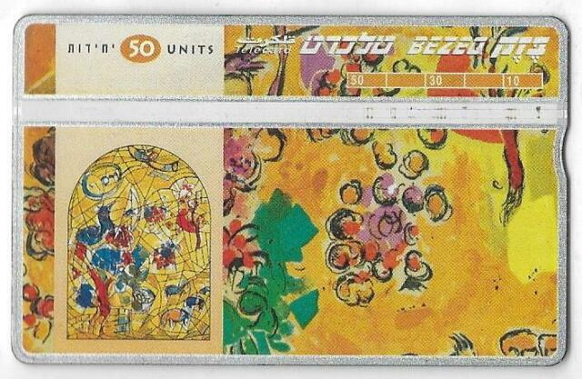 ISRAEL BEZEQ BEZEK PHONE CARD TELECARD 50 UNITS CHAGALL WINDOWS JOSEPH