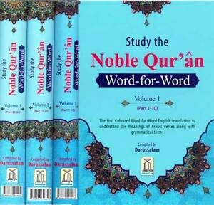 Study-the-Noble-Qur-039-an-Word-for-Word-3-Vols