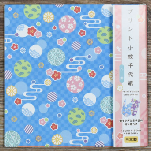 japonais Origami Papier Origami Print Yae-Sakura 15 cm