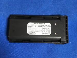 6-batteries-Japan-Li7-4v1-6A-For-Icom-IC-F70S-F70T-F70DS-F80S-F80T-BP-235-SLIM