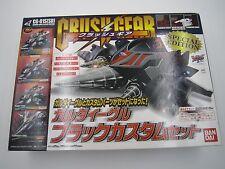 Crush Gear Turbo CGV-01S[SD] Garuda Eagle Black Custom Set 1/1 4WD Model Kit