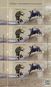 Il-Kirghizistan-KEP-2016-MNH-salbuurun-trad-CACCIA-taigans-4V-M-S-III-CANI-STAMPS