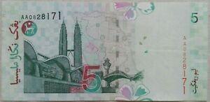 RM5-Ali-Abul-Hassan-sign-First-Prefix-Note-AA-0828171