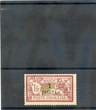 FRENCH MOROCCO Sc 21(YT 16)**F-VF NH 1902 1P/1F OLIVE & WINE, DIAGONAL BEND $750