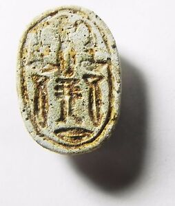 af656 Ancient Egypt 1782-1570 B.c Elegant And Graceful 2nd Intermediate Stone Scarab Reliable Zurqieh
