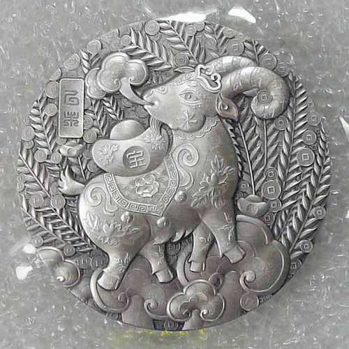Lunar Year of the Goat Shenyang Mint with COA 2015 China 80g Silver Medal